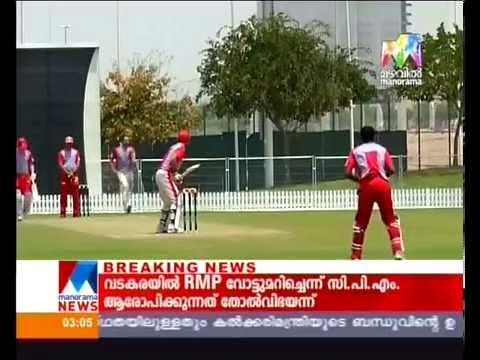 Gulf this week Episode 330 IPL sets history in UAE