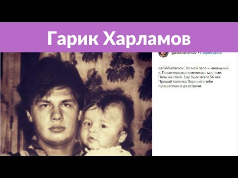 Гарик Харламов взялся за Аллу Пугачеву
