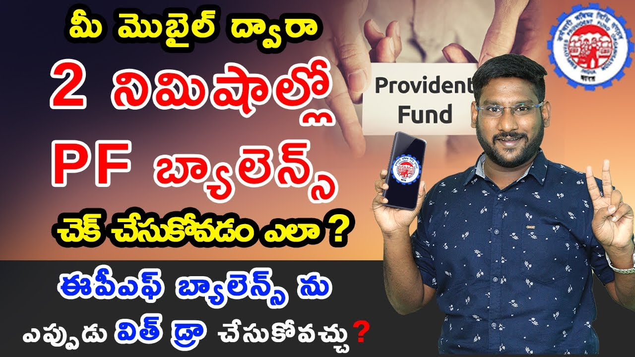 Download How To Check PF Balance Online In Telugu - Umang App Details | Check Your EPF Balance In 2 Minutes