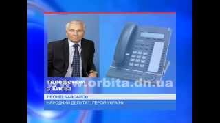 Леонид Байсаров обратился к Президенту по вопросу водоснабжения региона (ВИДЕО)