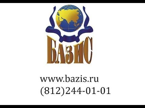 Онлайн тренинги webinar. Для бизнеса и личностного развития. Online вебинары от Учебный центра Базис