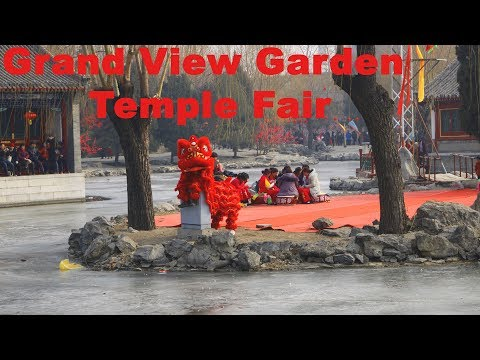 Beijing Chinese New Year: Daguanyuan Grand View Garden Temple Fair