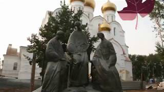 Приглашение на фестиваль-конкурс «БОЛЬШАЯ ПЕРЕМЕНА» в Ярославле 2019