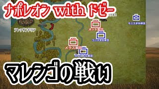 ナポレオン戦記 https://www.youtube.com/playlist?list=PL4su_kLvWKXc_...
