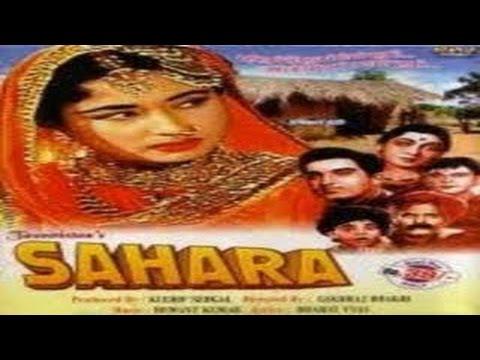 Sahara (1958) Hindi Full Movie   Meena Kumari, M. Rajan   Hindi Classic Movies