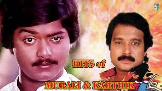 Murali & Karthik Super Hit Evergreen Audio Jukebox