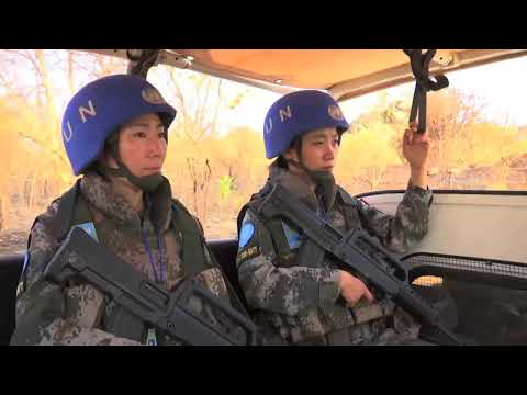 Chinese Peacekeepers Awarded UN Medal for outstanding service in South Sudan