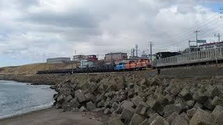 さようなら釧路石炭列車(太平洋石炭販売輸送臨港線)最終ラストラン復路