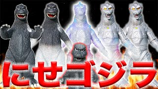 メカゴジラセット2→https://www.youtube.com/watch?v=RFJoWYZEG4Y ・S.H.MonsterArts初代メカゴジラ→https://www.youtube.com/watch?v=L5YDGdjsQQs ...
