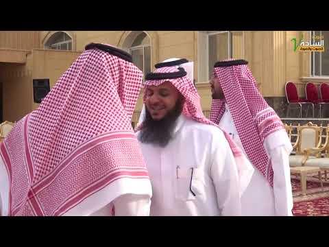 حفل زواج الشاب / محمد أحمد عجيمان بن قاعد