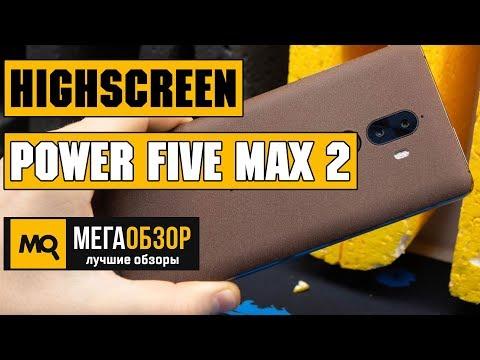 Highscreen Power Five Max 2 обзор смартфона
