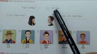Корейский язык. (мои уроки 5)초급