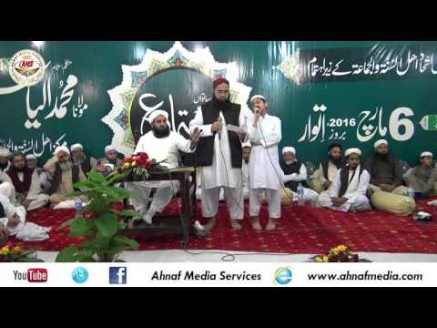 Beautiful and sweet Nasheed about Aqeeda Hayat un Nabi S.A.W