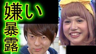 チャンネル登録お願いいたしますm(__)m☆ <<オススメ動画>> 【超絶悲...