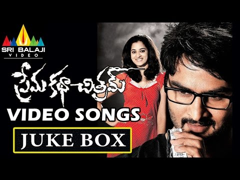 Prema Katha Chitram Movie Video Songs Full Back to Back - Sudheer Babu, Nandita - 1080p Travel Video