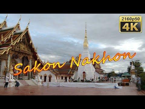 Wat Phra That Choeng Chum, Sakon Nakhon - Thailand 4K Travel Channel