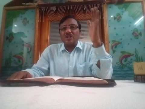 Word of God... Part 1 by M.S.Rao, Superintendent of Police