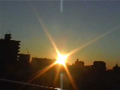 初日の出(埼玉県戸田市)2008年元旦