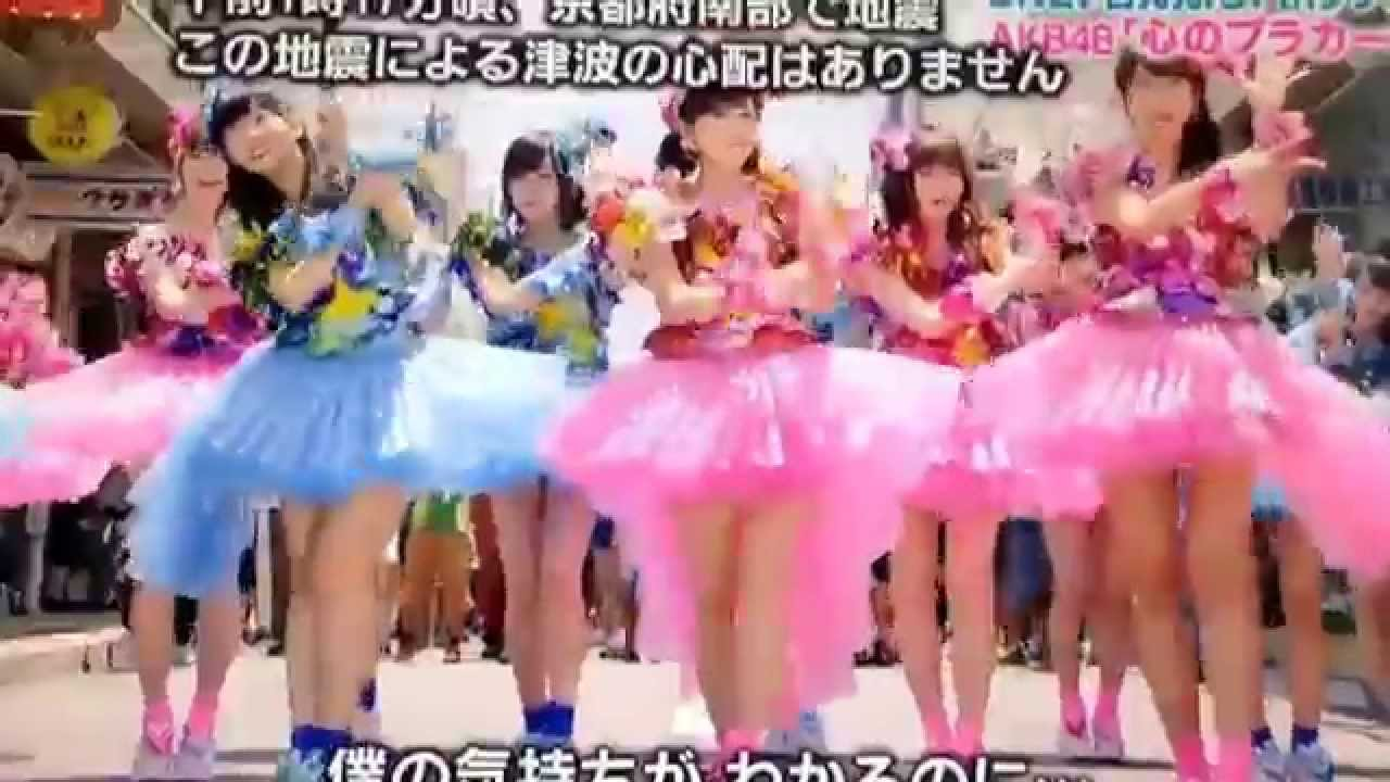 AKB48 心のプラカード - YouTube