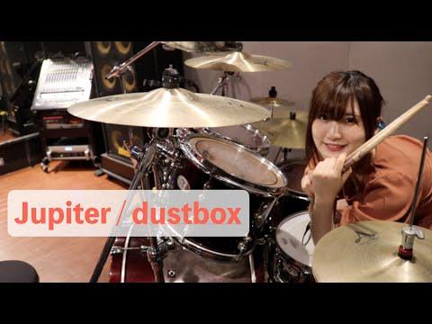 【drum cover】Jupiter / dustbox 【叩いてみた】