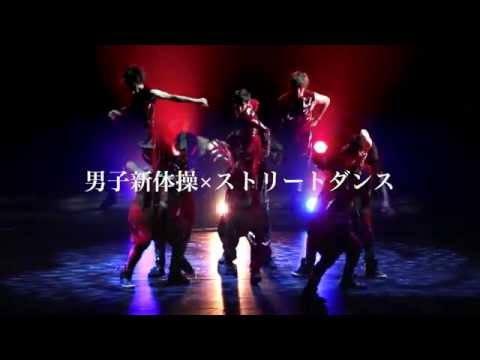 [Trailer] BLUE TOKYO / RED ver.