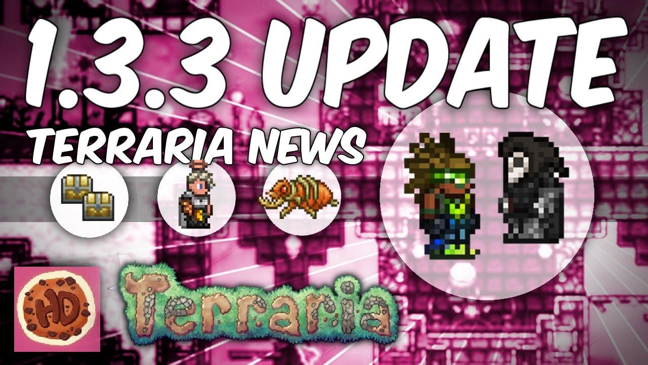 Terraria последняя версия скачать.