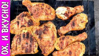 Маринад Для Супер Сочного Шашлыка из Курицы.