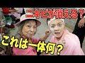 糸でニキビが消えるうぶ毛とり!? の動画、YouTube動画。