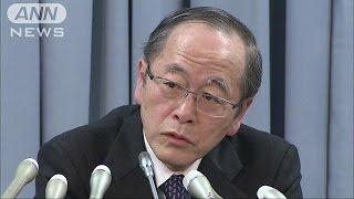 証券監視委委員長の佐渡賢一氏退任 歴代最長の9年(16/12/13)