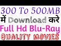 Download any movies in 300MB to 500MB in 720p hd quality bluray print