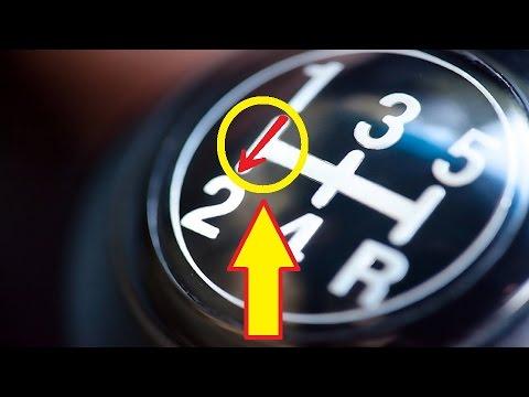 Переключение передач МКПП #1.  Когда включать 2-ю?