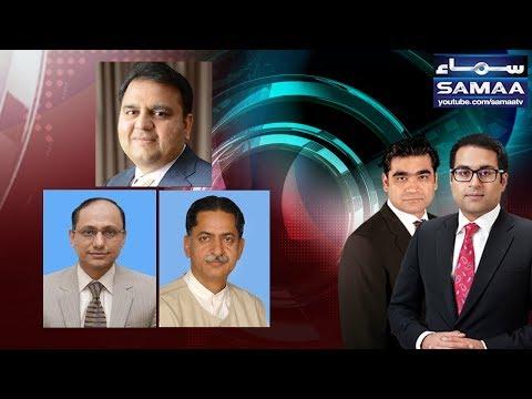 Jamhooriyat Ko Nuqsan | Agenda 360 | SAMAA TV | 02 July 2017
