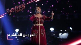 بالفيديو| شيماء عبد العزيز تؤدي موال