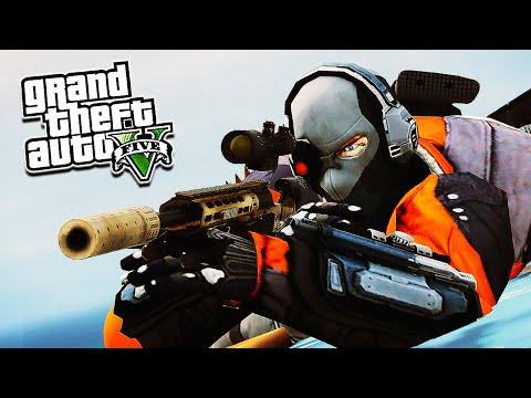 Deadshot - The Deadliest Marksman (GTA 5 Mods)