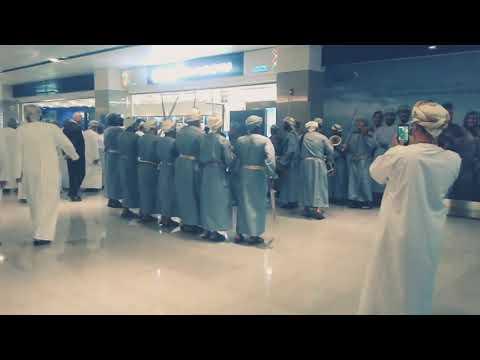 Oman National Bank grand opening