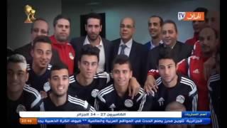 أبو تريكة يزور مركز سيدي موسى ملبيا دعوة روراوة