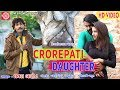 Crorepati Daughter ||Dhaval Barot ||Latest New Gujarati Dj Song 2018 ||Full HD Video