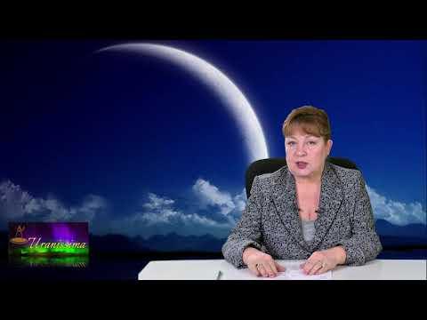 Horoscop Urania - Zodia Vărsator 27 iunie - 3 iulie 2020 - Emisiunea Uranissimaиз YouTube · Длительность: 12 мин23 с