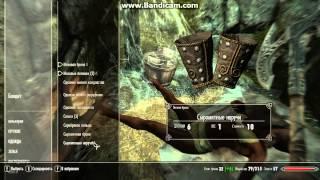 Skyrim - 10000 ЗОЛОТА в начале игры на Легендарной сложности \