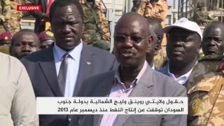 ترتيبات لإعادة إنتاج النفط بجنوب السودان