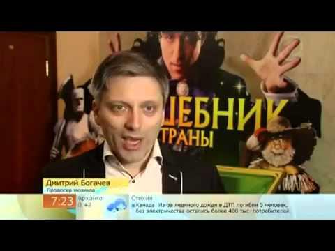 Ледовое шоу Лужники 2