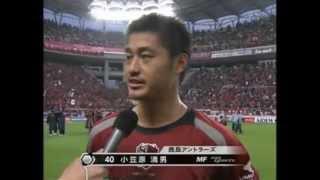 鹿島アントラーズJ1優勝! 2007年【10冠】