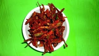How to Cook Easy Crispy Bindi Fry (Andhra Mess Style) .:: by Attamma TV .::