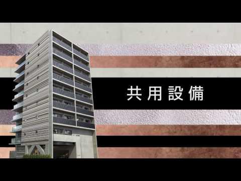 トーシンパートナーズ ZOOM立川 chap04