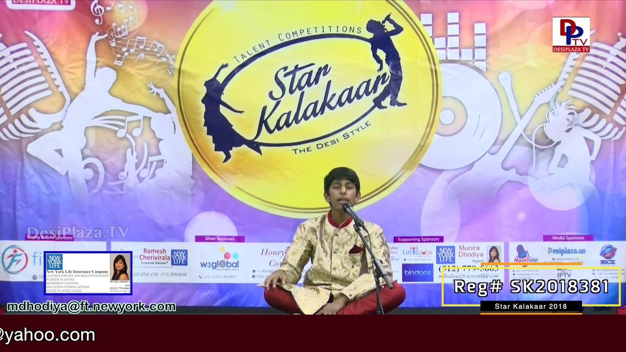Participant Reg# SK2018-381 Performance - 1st Round - US Star Kalakaar 2018 || DesiplazaTV