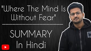 Where the Mind is Without Fear ||Hindi/English|| Apar Guptall
