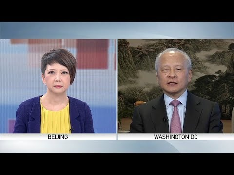 [Exclusive] Cui Tiankai: China will fight if anyone tries to start a trade war