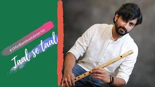 Taal Se Taal Mila - Flute Cover | A R Rahman | Sriharsha - #1MinBambooTaleSeries