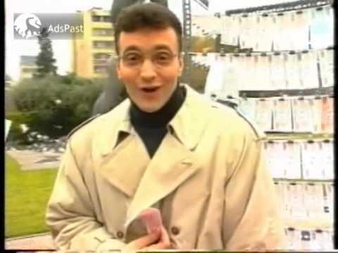 (1996) Κρατικό Λαχείο