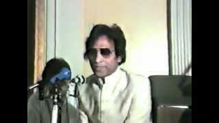 1980s mushaira los angeles blocker zafar abbas ahmed jaafery